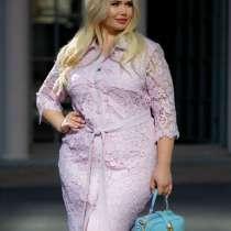 Кружевное платье, в Новосибирске