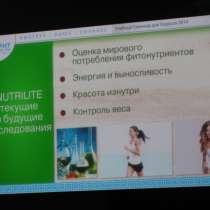 Пользоваться продукцией ПРЕМИУМ КЛАССА! Наше здоровье !, в Калининграде