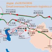 Китайская логистическая компания, в г.Шэньчжэнь