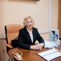 Защитник по делам об административном правонарушении, в Нижнем Новгороде