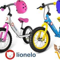 Rower Велосипед RACE LIONELO DEX BRAKE ЗАЩИТА Каски, в Калининграде