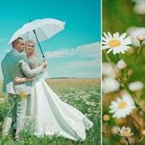 Свадебная фотосъемка, в Магнитогорске
