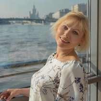 Inessa, 54 года, хочет пообщаться, в Москве