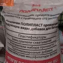Ускоритель набора прочности - реламикс Т-2, в г.Алматы