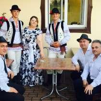 Ведущий на свадьбу(праздники), в Раменское