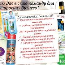 Бизнес-онлайн, в г.Талдыкорган