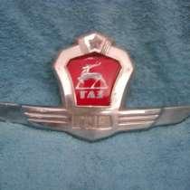 Эмблема на капот от ГАЗ-21 1- серии, в г.Ашхабад