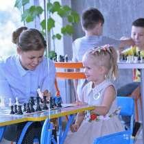 Занятия для детей по шахматам, в Москве