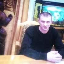 Николай, 38 лет, хочет познакомиться, в Красноярске