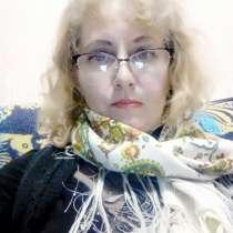 Мила Нилова, 49 лет, хочет пообщаться, в г.Минск