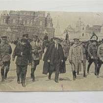 Открытка.Ленин принимает парад(25 мая 1919г.),изд.МЕЖРАБПОМа, в г.Ереван