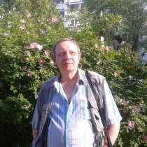 Александр, 60 лет, хочет познакомиться, в Москве