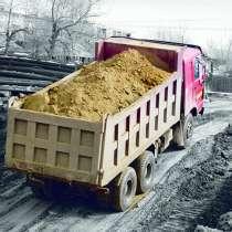Вывоз грунта и рытье котлованов, в Москве