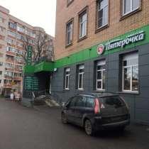 Аренда офисы, склады, торговые павильоны, в Лесном Городке