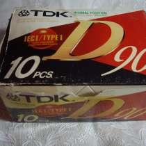 Аудиокассеты TDK Производство Япония, в Челябинске