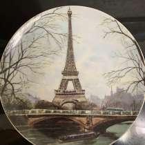 Сувенирная тарелка Париж, в Ноябрьске