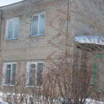 Продам дом приусадебного типа, в Челябинске