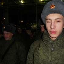 Андрей, 30 лет, хочет познакомиться, в Самаре