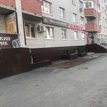 Сдам в аренду, в Москве