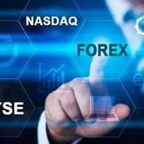 Ищу инвестора в сфере IT, в г.Ташкент