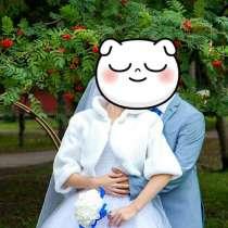 Свадебная шубка, в Новосибирске