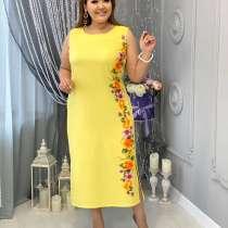 Оптом женская одежда из Киргизии, в Тольятти