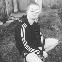 Илья, 24 года, хочет пообщаться, в Новосибирске