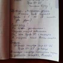 Сдаётся 1 комн квартира, в г.Баку