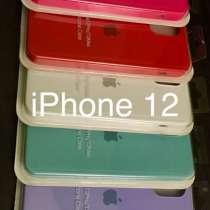 Чехлы на iPhone XS, XS MAX, 12, XR, в Курске