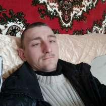 Михаил, 31 год, хочет познакомиться, в г.Мариуполь