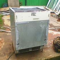 Посудомоечная машина с небольшим дефектом, в Раменское
