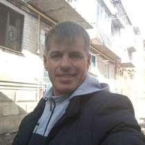 Сергей, 45 лет, хочет пообщаться, в Пятигорске