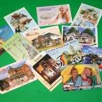 Продам карманные календарики, в Москве