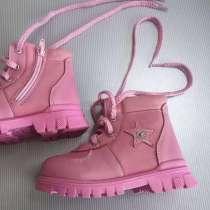 Детская обувь, в Адлере