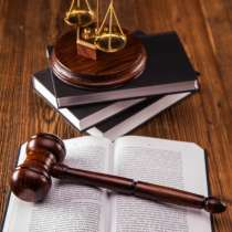 Юриспруденция, консультация, уголовным делам, в Саратове
