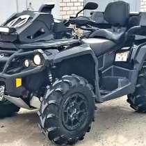 Квадроцикл Brp Outlander max 1000 xt-p, в Москве