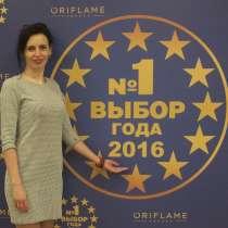 Елена, 39 лет, хочет пообщаться, в г.Гомель