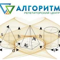 Репетитор математики в Днепре (Тополь, Квартал), в г.Днепропетровск