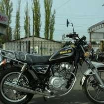 Мотоциклы с бесплатной доставкой в магазине МотоВело, в г.Кишинёв