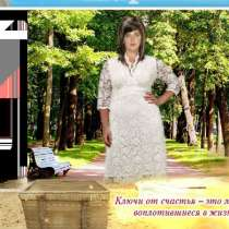 Елена, 52 года, хочет познакомиться – Елена, 52 года, хочет познакомиться, в Санкт-Петербурге