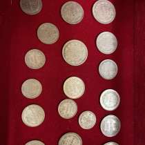 18 монет царской России, в Ноябрьске