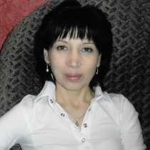 Рушана, 45 лет, хочет познакомиться, в Ханты-Мансийске