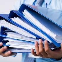 Юридические услуги для трудовых мигрантов, в Лиски