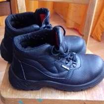 Продаются мужские ботинки 39 размер, в г.Александрия