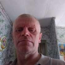 Алексей, 56 лет, хочет пообщаться, в Владивостоке
