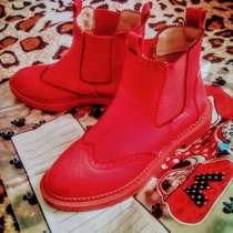 Ярко-красные ботинки Челси, в Санкт-Петербурге