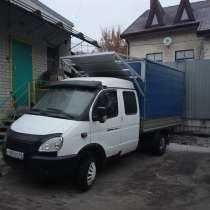 Продаю Газель 33023 (фермер), в Саратове