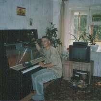Пианино, в Кургане