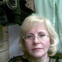 Галина, 60 лет, хочет пообщаться, в г.Луганск