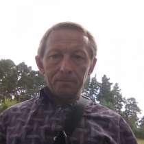 Виталий ВАРАНКИН, 45 лет, хочет познакомиться – Хочу всесторонней любви, в Минусинске